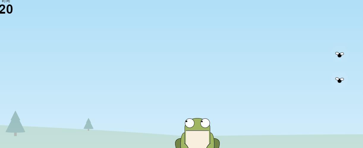 HTML5青蛙吃苍蝇小游戏代码