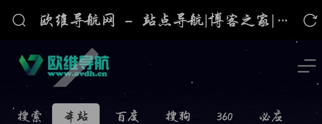给你的网站logo添加个css帅气扫光特效