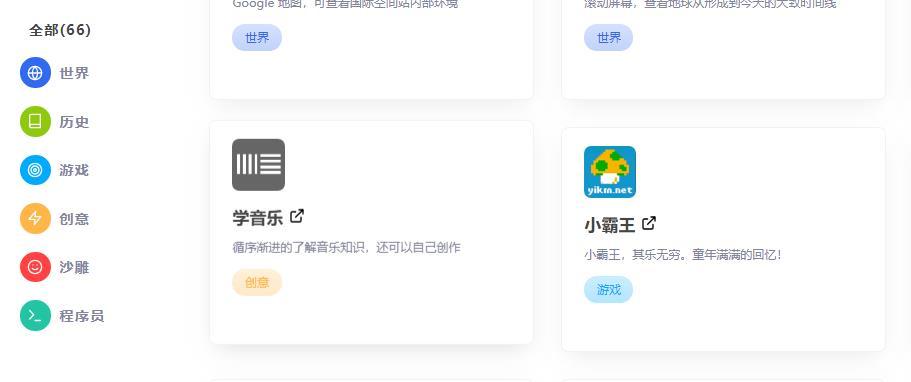 html-在线工具箱仿fuun.fun源码