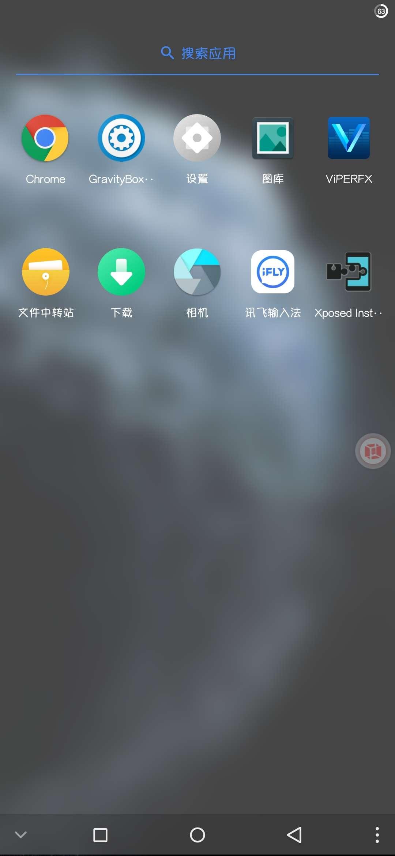 精品软件-VMOS魔改极简版去广版