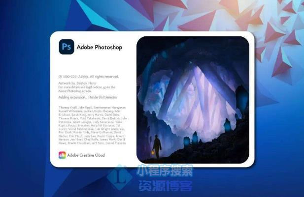 Adobe Photoshop 2021 for mac破解版下载v22.2