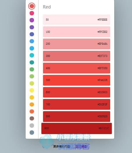 HTML在线颜色代码选取器源码