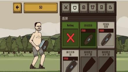 安卓游戏|该死的混蛋 中文版
