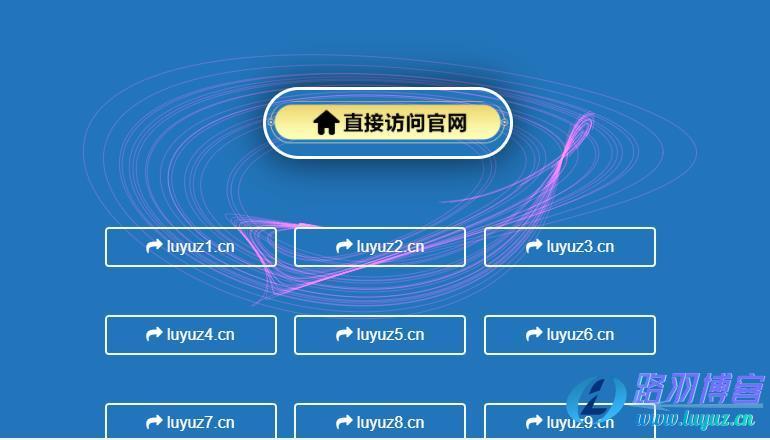 HTML-酷炫鼠标轨迹动画背景多站备用导航页面
